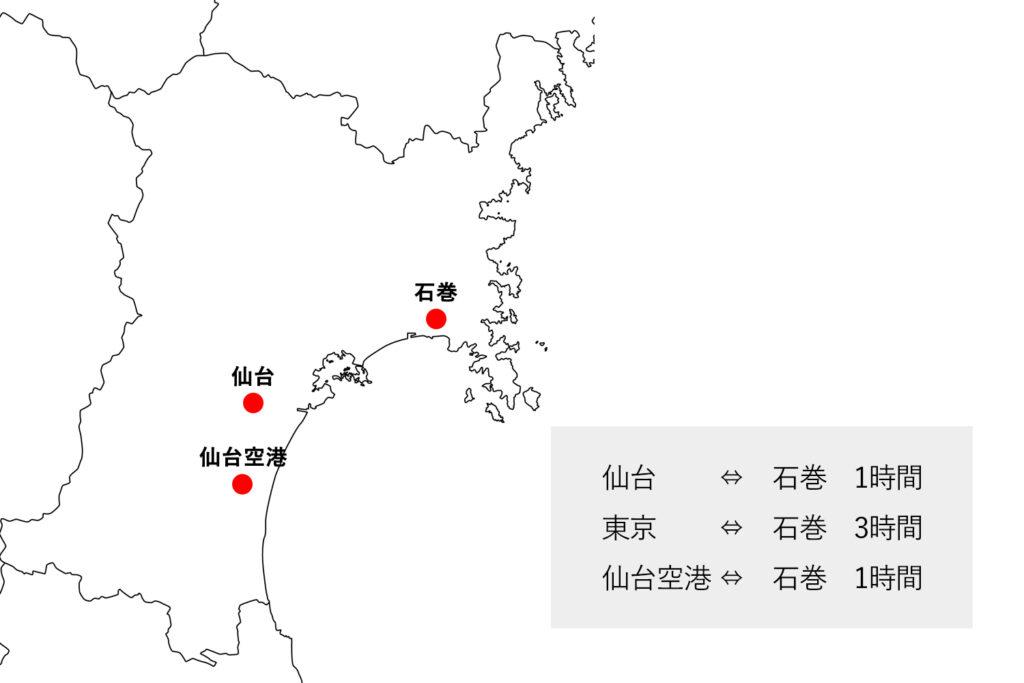 石巻から仙台は1時間で着きます